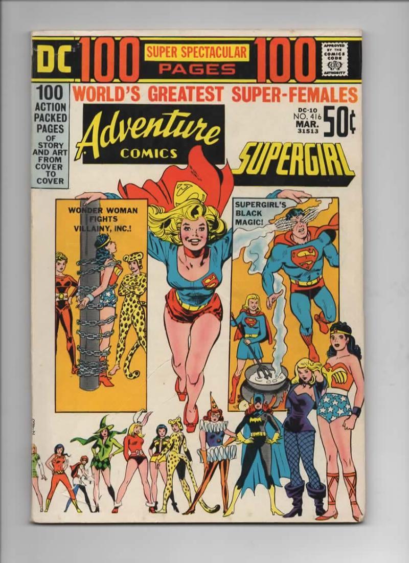 ADVENTURE COMICS #416, VG+, SuperGirl, Wonder Woman, 1938 1972, more in store
