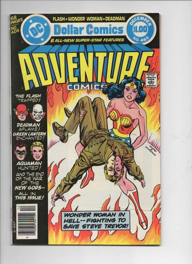 ADVENTURE COMICS #460, VF+, Wonder Woman, 68 pages, 1938 1978, more in store