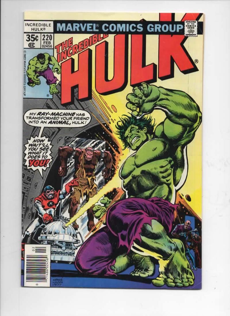 HULK #220, VF, Incredible, Bruce Banner, Ernie Chan, 1968 1978, Marvel