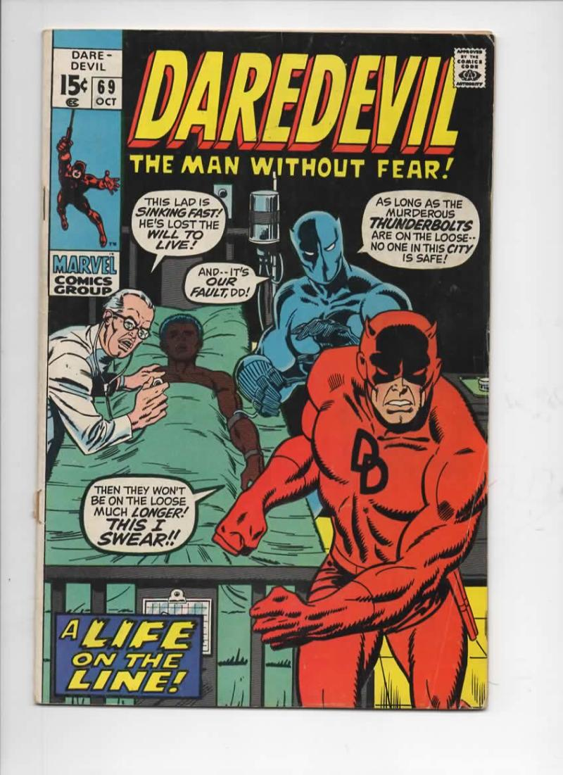 DAREDEVIL #69 VG, Gene Colan, Murdock, Black Panther, 1964 1970, more Marvel in store