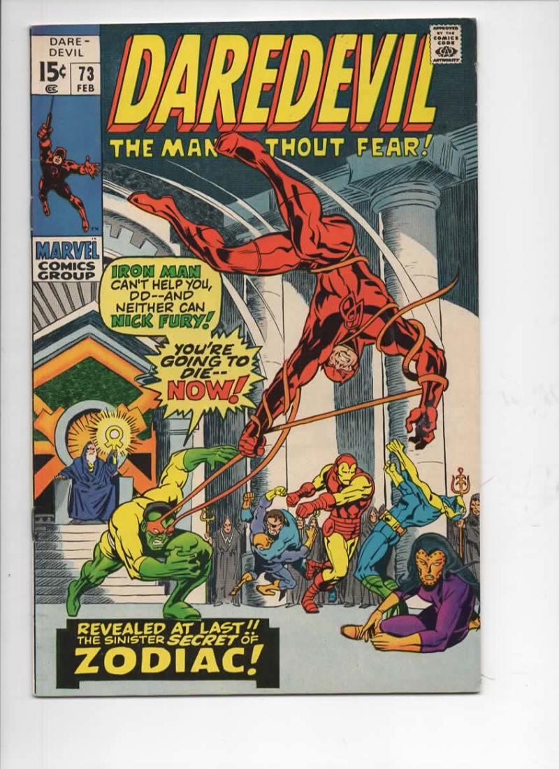 DAREDEVIL #73 VF, Gene Colan, Murdock, Iron Man, 1964 1971, more Marvel in store