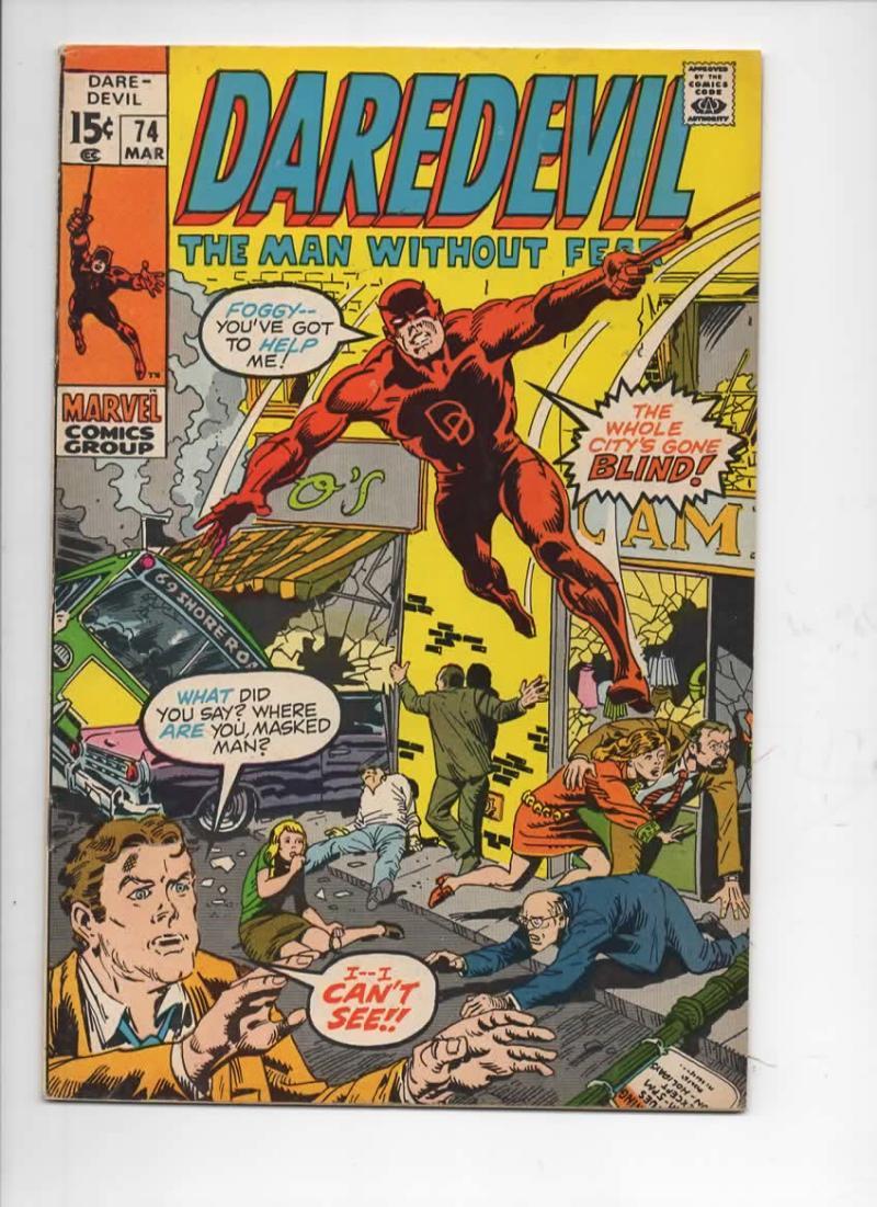 DAREDEVIL #74 VF, Gene Colan, Murdock, Blind, 1964 1971, more Marvel in store