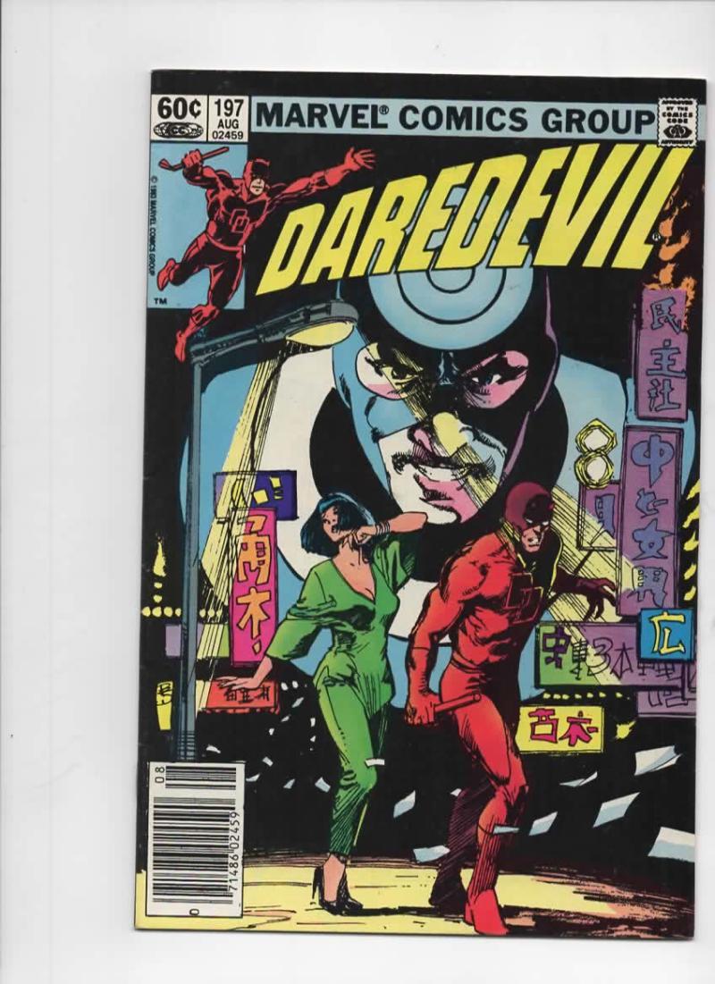 DAREDEVIL #197 FN  Murdock, Lady Deathstrike, 1964 1983, more Marvel in store