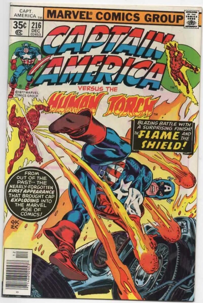 CAPTAIN AMERICA #216, VF+, Jack Kirby, Gil Kane 1968 1977, more CA in store
