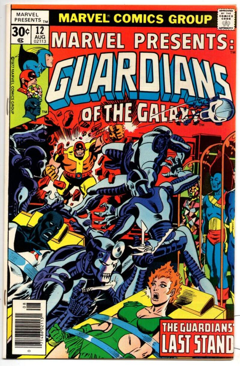 MARVEL PRESENTS #12, VF/NM, Guardians of the Galaxy, 1975 1977