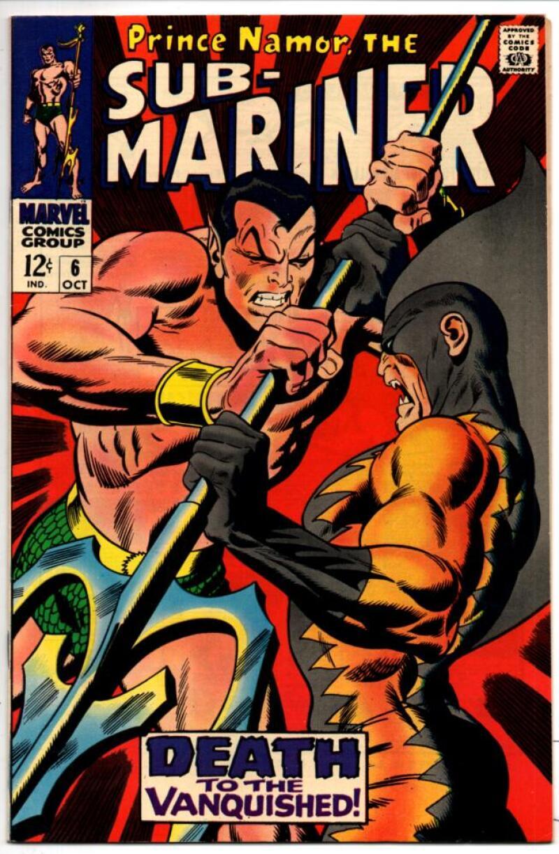 SUB-MARINER #6, VF/NM, Buscema,1968, Alantis,Tiger Shark