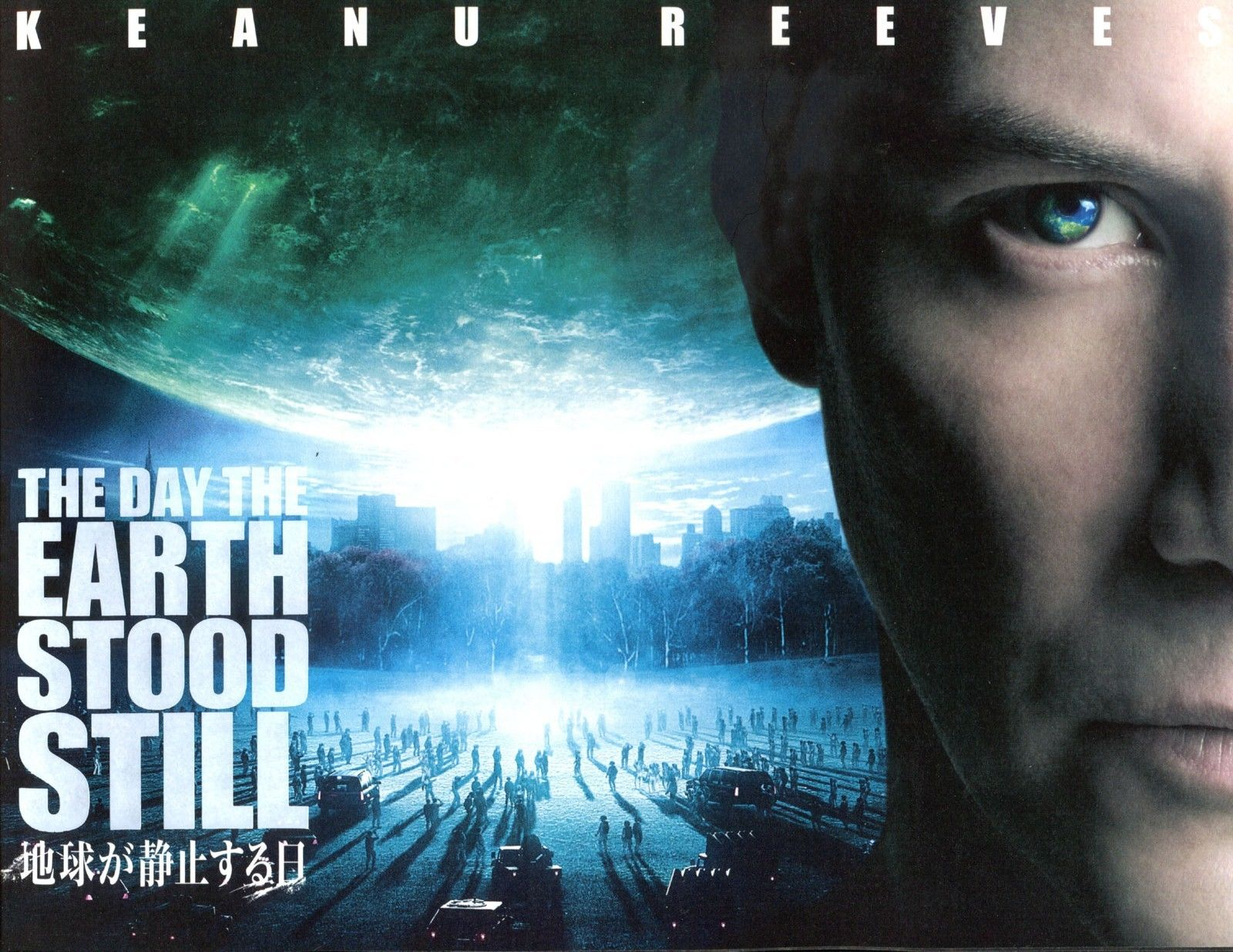 DAY THE EARTH STOOD STILL Promo, Unused, Keanu Reeves, 2008, Movie booklet