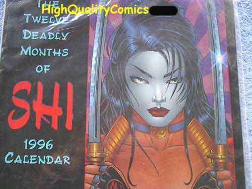 SHI 1996 Calendar, NM+, William Tucci, Warrior, Samurai, Japanese, still sealed