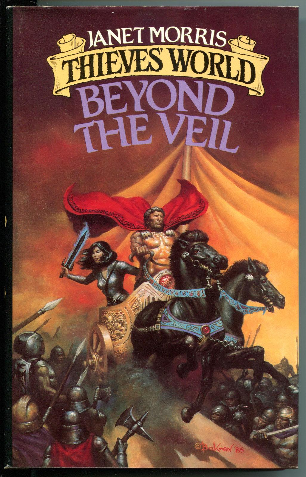 BEYOND the VEIL, HC/DJ, Janet Morris, 1st, 1985, FN/VG+, unread, Thieve's World