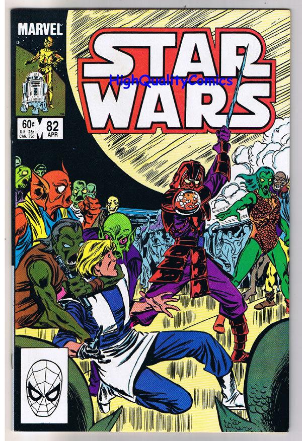STAR WARS #82, NM-, Luke Skywalker, Darth Vader, 1977, more SW in store
