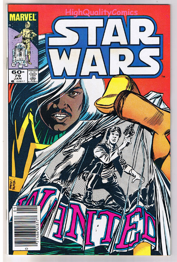 STAR WARS #79, VF/NM, Luke Skywalker, Darth Vader, 1977, more SW in store
