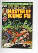 SPECIAL MARVEL EDITION #15, VF+, 1st Master of Kung-fu, more Marvel in store