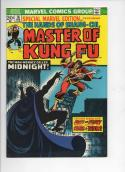 SPECIAL MARVEL EDITION #16, FN/VF, 2nd Master of Kung-fu, more Marvel in store, 1973 1974