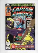 CAPTAIN AMERICA #243 244 245, VF-, Nazi 1968 1980, more CA in store 3 issues