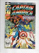 CAPTAIN AMERICA #268 269 270, VF/NM,  Team America Defenders, 1968 1982, more CA in store 3 issues