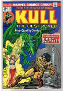 KULL the CONQUEROR 15, NM-, Robert Howard, Mike Ploog, 1971, more in store